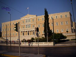 Athens_Photo_Font_Hellenic_Parliament_Vouli