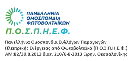 ΠΟΣΠΗΕΦ